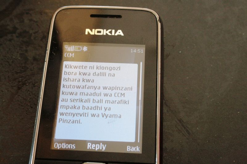 Sms from kikwete